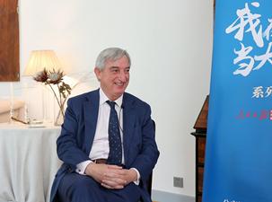 西班牙驻华大使:德斯卡亚