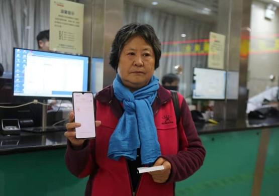 遵医附院住院医疗电子票据系统上线运行