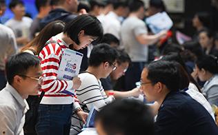 """""""稳就业""""提前达标彰显中国经济韧性"""