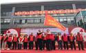 佛山南海区凤池社区举行志愿者嘉年华活动