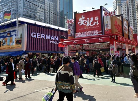 香港第五十四届工展会开幕 参展商减少门票降价