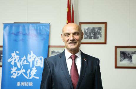 塞尔维亚驻华大使:米兰·巴切维奇