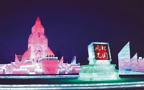 哈尔滨冰雪大世界开园