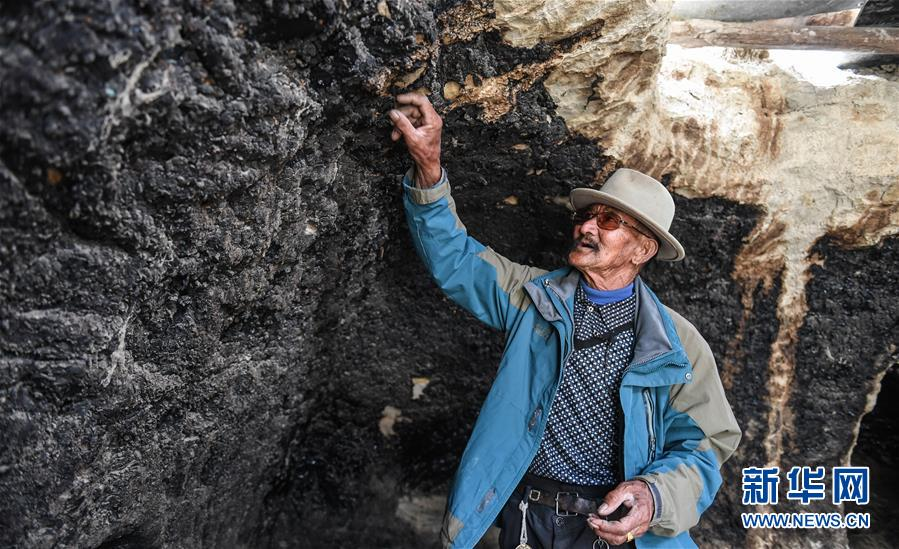 """西藏札达县札布""""山顶洞人""""让村的甲子巨变"""