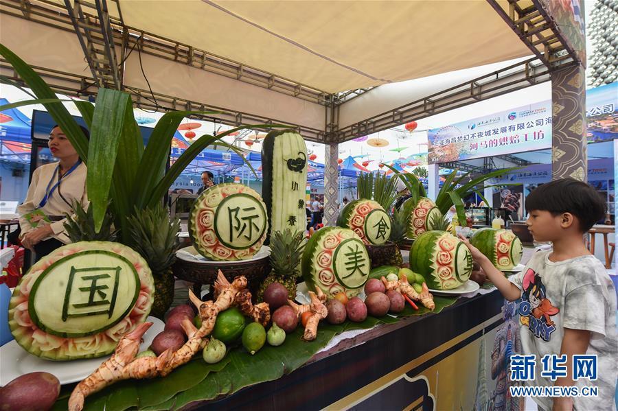 2019热带海岛(三亚)国际旅游美食节开幕