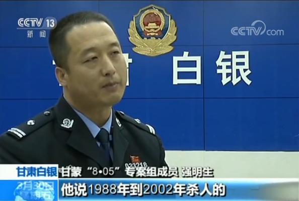 白银案罪犯高承勇今日被执行死刑 14年杀害11女