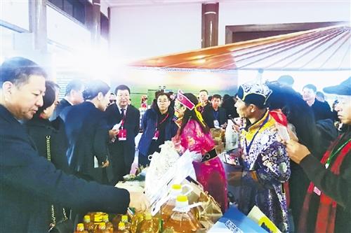 京蒙扶贫协作通辽(北京)绿色农畜产品推介会