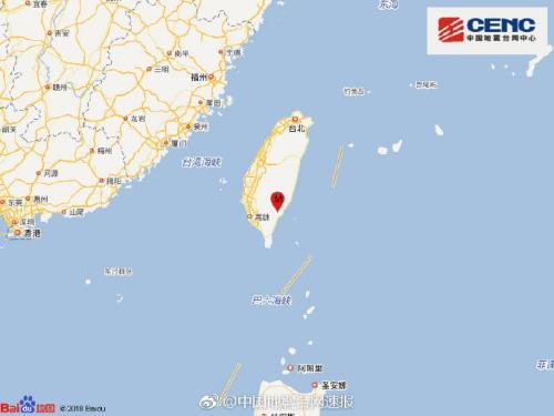 台湾台东县发生4.4级地震震源深度10千米