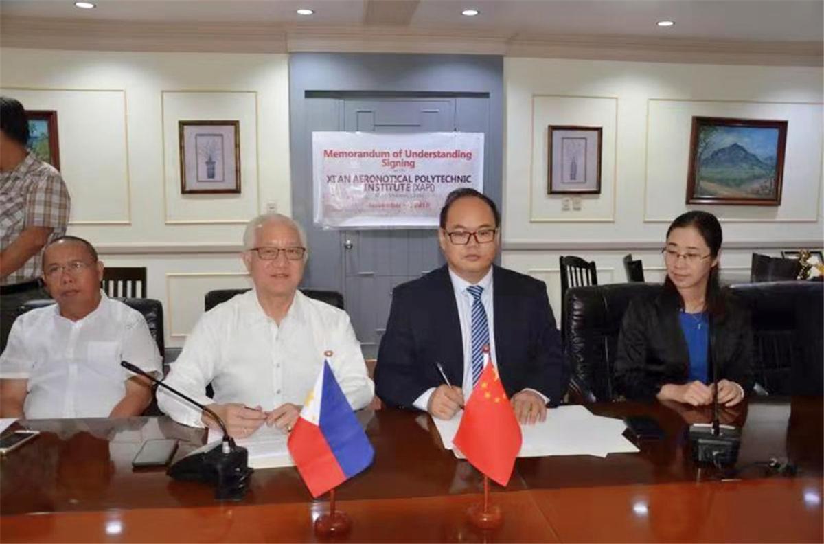 10西航职院与菲律宾八达雁省签署战略合作备忘录.jpg