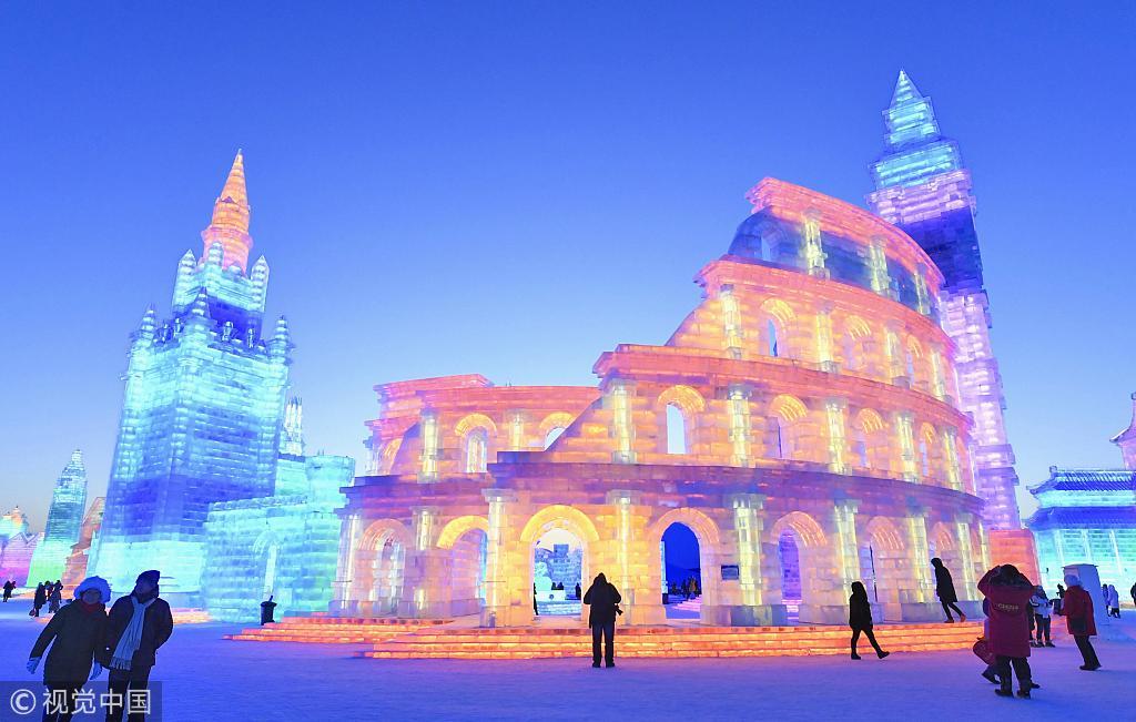 哈尔滨国际冰雪节开幕 打造冰雪欢乐季