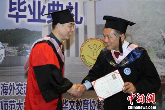 获得本科学历的华文教师参加毕业典礼。湖南师范大学国际汉语文化学院供图