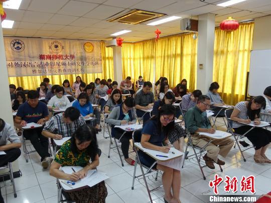 中国侨网雅加达华文教师参加硕士生考试。湖南师范大学国际汉语文化学院供图
