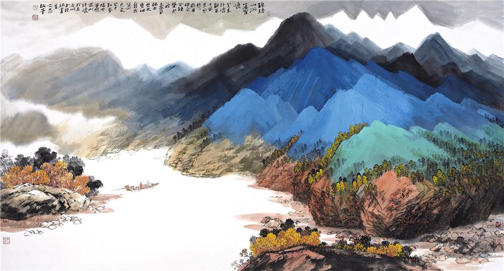 锦绣山河落胸怀.jpg
