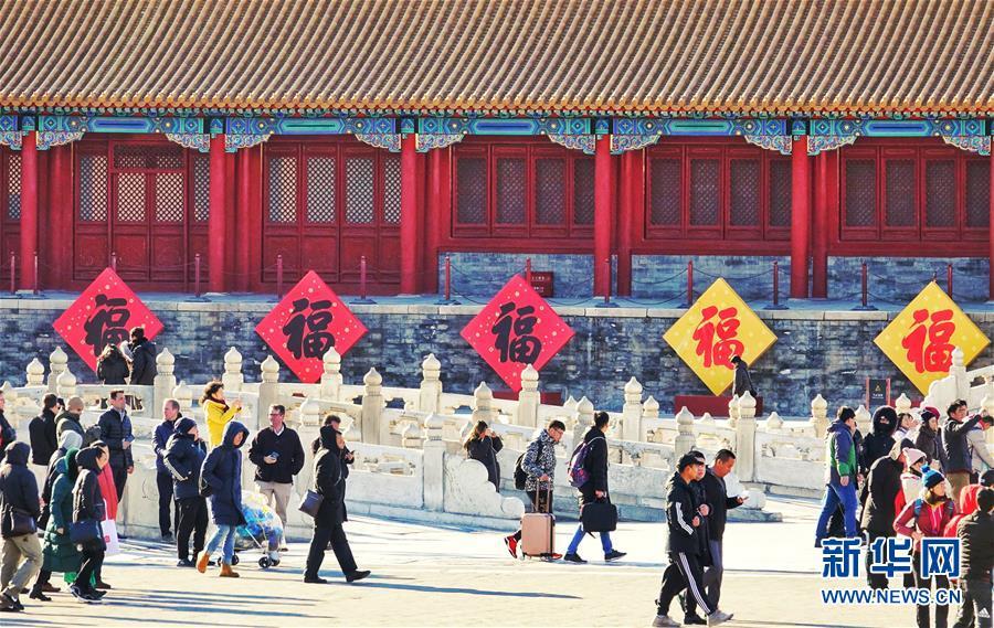 """故宫春节大展启幕 邀市民""""紫禁城里过大年"""""""