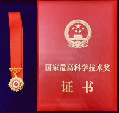 两个一等奖,一个特等奖,国宝级科学家刘永坦 逢敌必亮剑