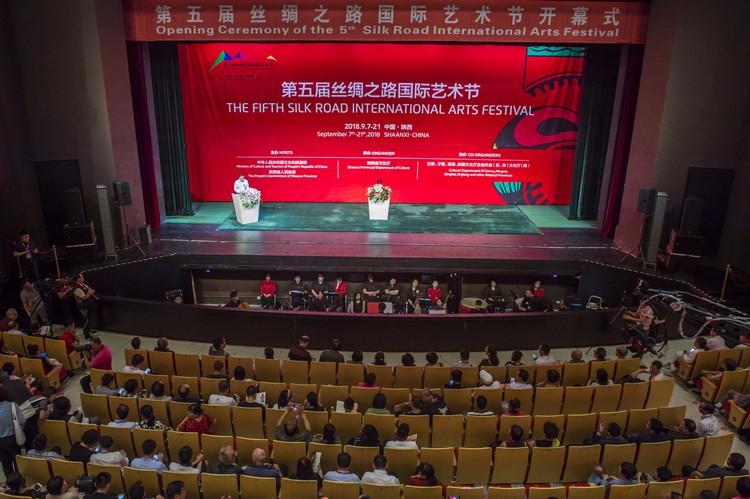 第五届丝绸之路国际艺术节在西安开幕.jpg