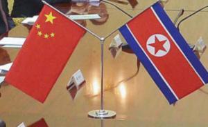 盘点朝鲜领导人在京27小时:重申无核化,考察同仁堂