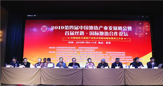 2、参加论坛的嘉宾和领导在主席台就坐。(田佩玉摄.jpg