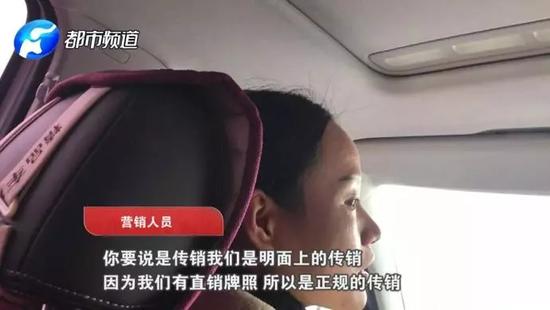 (图为河南都市频道记者暗访视频的截图)
