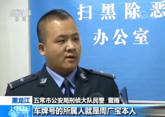 武装部长阻扰民众上访 用棍棒等凶器打折上访者腿