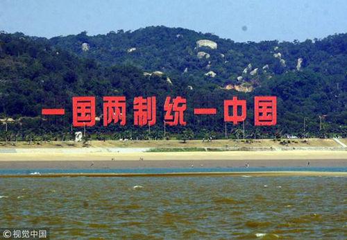 """""""两制""""台湾方案,什么样?"""