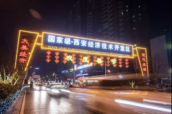 西安经开区红红火火过新年