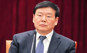 江苏省委书记:对金湖过期疫苗事件要依法依规依纪严肃追责
