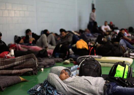 美国今将送回首批寻求庇护移民 墨西哥成 quot;接盘侠 quot;