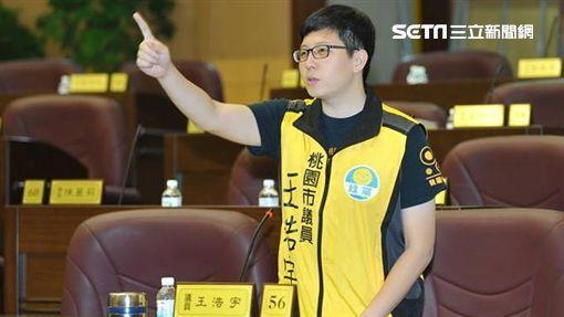 """王浩宇(图片来源:""""三立新闻网"""")"""