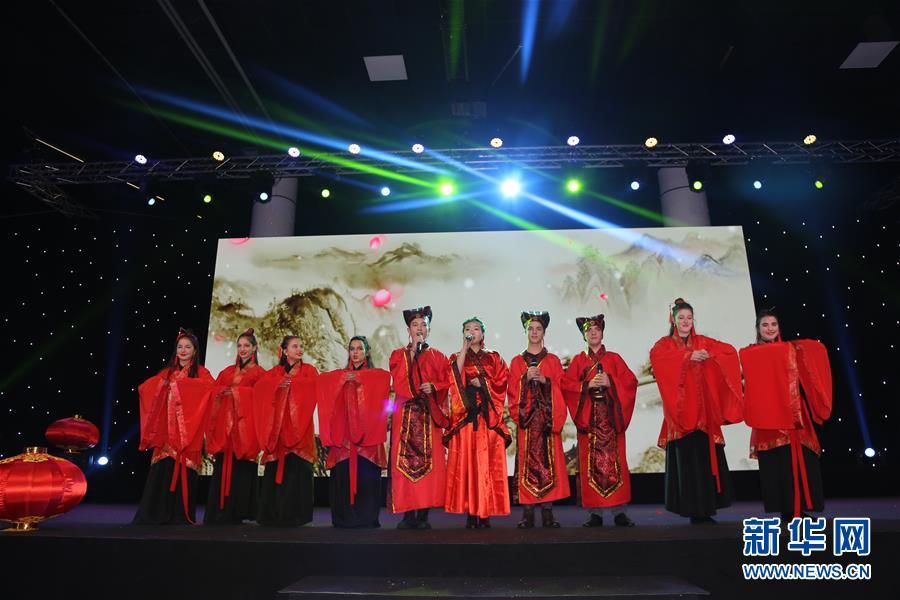 (国际)(1)索非亚举办庆祝中保建交70周年迎春联欢会