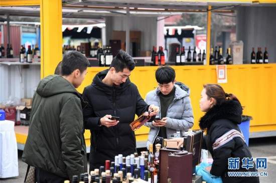 (经济)(2)西安:中欧班列丰富年货市场