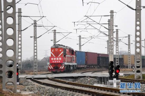 (经济)(3)西安:中欧班列丰富年货市场