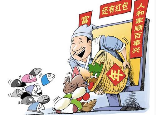 """2019年货""""小账本"""",透露中国经济""""大门道"""""""