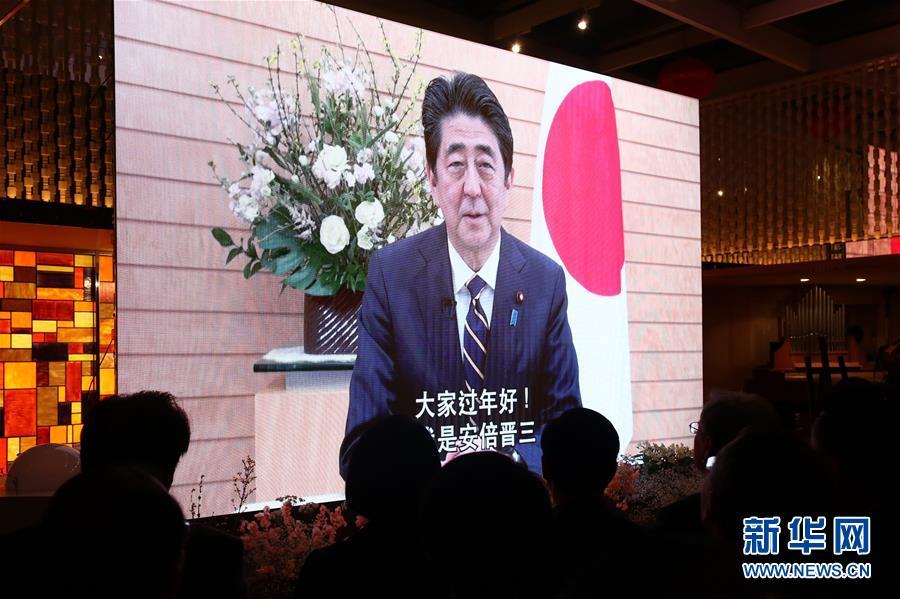 (国际·图文互动)(1)共祝农历新年好 携手迈向新未来——外国政要祝贺中国春节