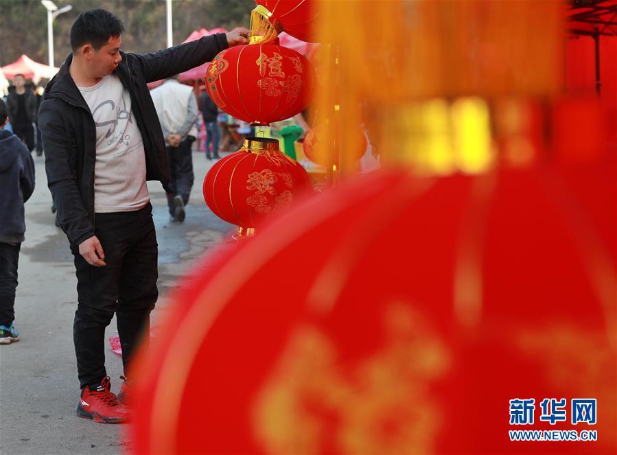 (新春走基层)(6)青年赵继才:沿着通组公路去脱贫