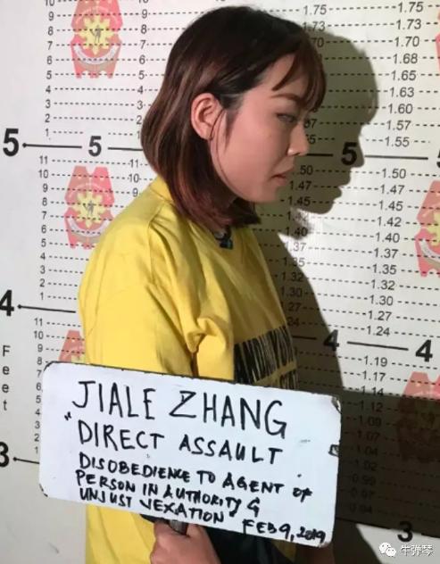 这两个中国女人在外国被拘押,真活该!