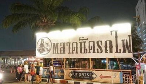 曼谷吃喝玩乐聚集地—拉查大火车夜市1.jpg