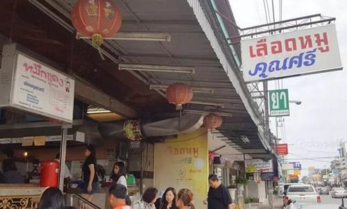 用50泰铢带你吃一碗地道泰国街头小吃!4.jpg