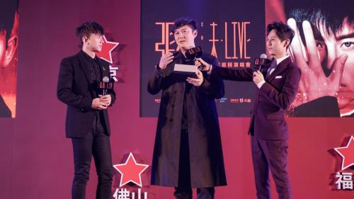 2019张杰未 LIVE全球巡回演唱会发布会如约来袭