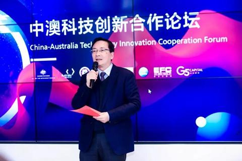 跨境科技蓬勃发展 中澳创新G5速度