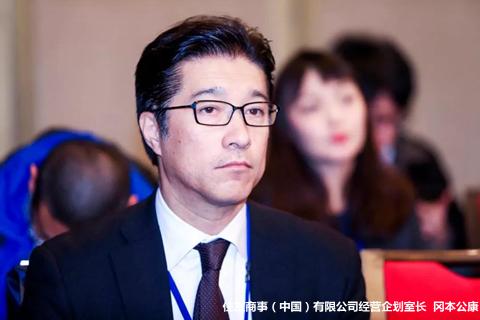 中日世界500强企业论剑EAC