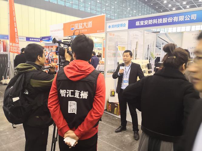 2019郑州安博会,瓯宝智能锁打响河南市场第一站