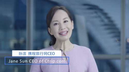 """励媖中国举办""""向前一步""""半程发布会"""