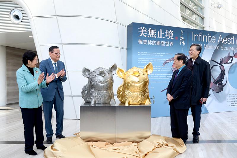 """""""美无止境——韩美林的雕塑世界""""作品展开幕.jpg"""