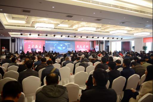 2019南方测绘河南用户大会在郑州召开