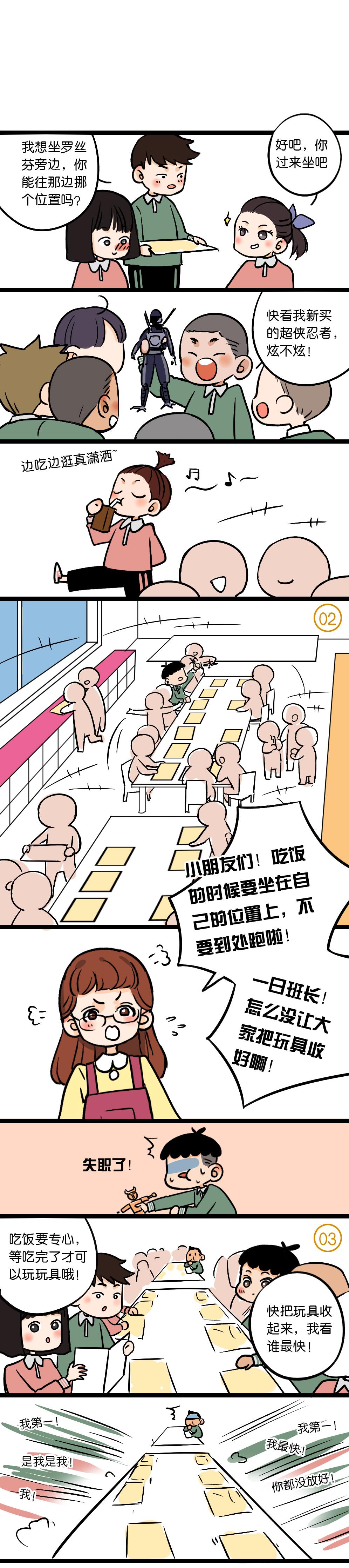 0308餐桌03.jpg