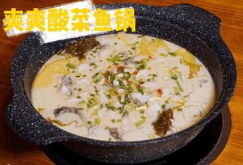 曼谷人气中餐厅,酸菜鱼好吃又多料2.jpg