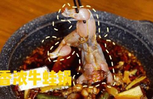 曼谷人气中餐厅,酸菜鱼好吃又多料3.jpg