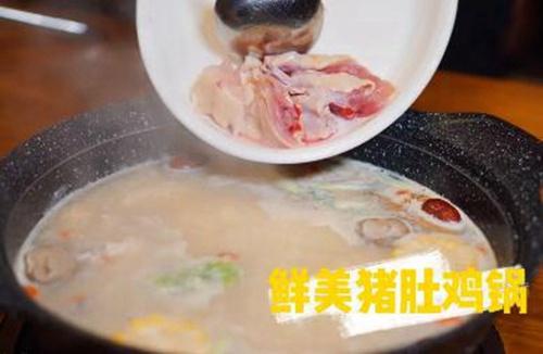 曼谷人气中餐厅,酸菜鱼好吃又多料4.jpg