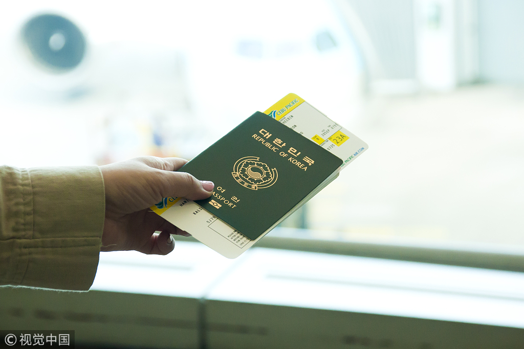 超7成韩国人想移民 最想去的原来是这里